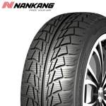 Nankang 165/60 R14 SV-1 Tyre Without studs