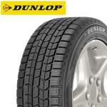 Dunlop 205/65 R15 Graspic DS-3 Lamellrehv